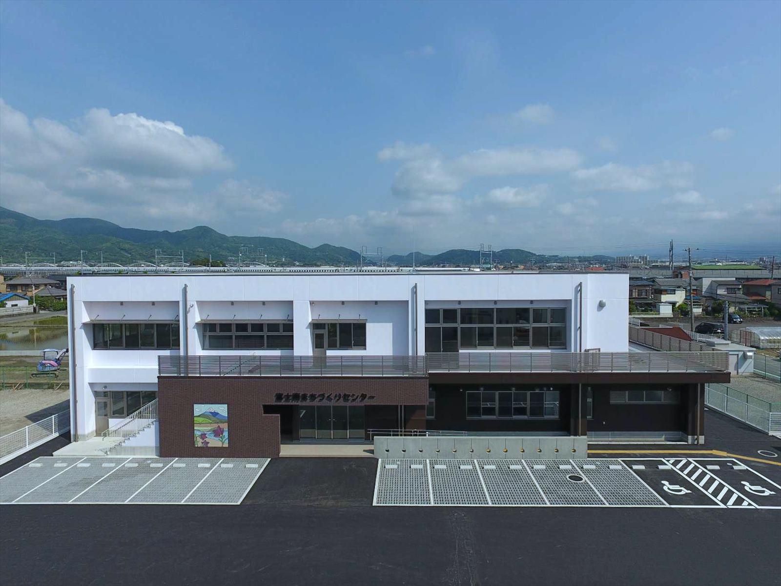 富士南まちづくりセンター